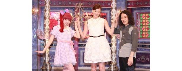 会見に出席したきゃりーぱみゅぱみゅ、観月ありさ、又吉直樹(写真左から)