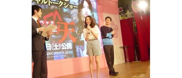 ファン200人を前にトークを披露する戸田恵梨香、加瀬亮