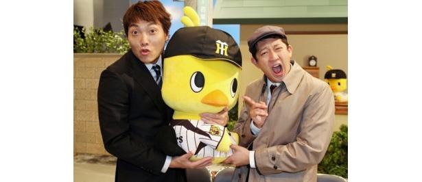 日清食品「阪神タイガースキャンペーン2012」CMキャラクターに起用されることになったサバンナ