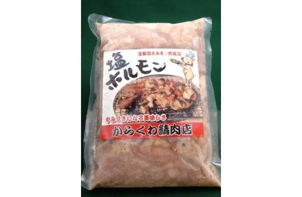 塩ホルモン(500g) ¥800/人気の気仙沼ホルモンの塩味。うま味たっぷりなのにあっさりしていて、プリプリの食感も癖になる味わい