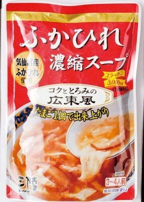広東風ふかひれ スープ¥350/気仙沼産の本物のフカヒレを使ったスープ。こちらは中華風の味付けだ
