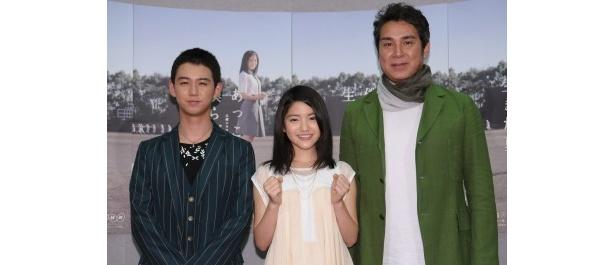 (写真右から)宇梶剛士、川島海荷、柳下大がドラマの見どころを紹介