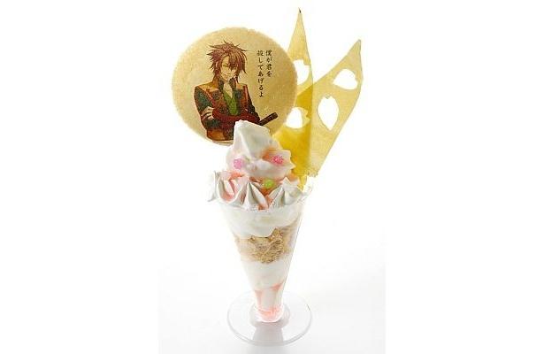「サンタチューボー!」の 「『僕が君を殺してあげるよ』沖田の桜風味ソフトパフェ」