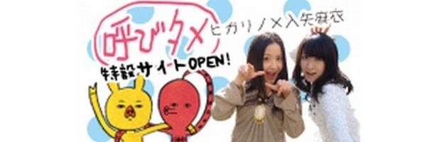 俳優、イラストレーターとして活躍する角田貴志氏のオリジナルイラスト(左)