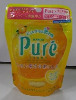 KING OF ピュレグミのレモン味