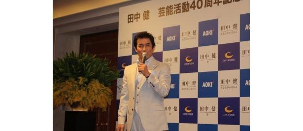 【写真】60歳を過ぎても、新しいことへの挑戦はわくわくすると語った田中