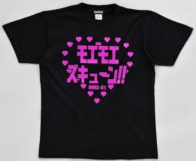 """こんなTシャツきたら思わす""""モエ""""ちゃう?"""