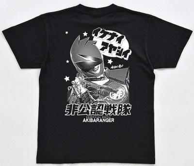 アキバレッドのコミカルなポーズのデザインTシャツ