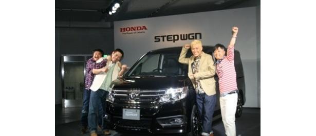 4月発売のステップワゴンとプロジェクトメンバーに選ばれた山崎邦正、原西孝幸、田村亮、河本準一(写真左から)