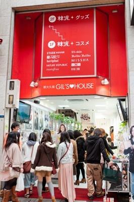 「GIL'S HOUSE心斎橋店」