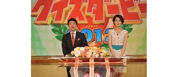 司会はくりぃむしちゅー・上田晋也と青木裕子アナ