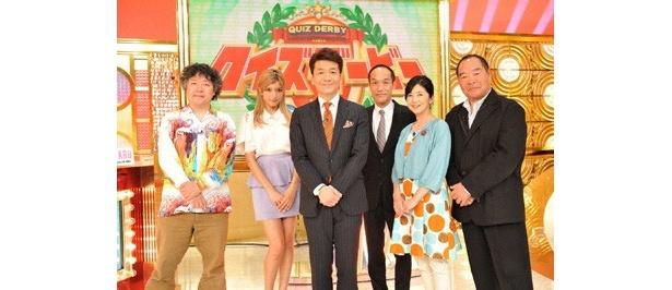 【写真】レギュラー枠の解答者たちが上田晋也を囲んで