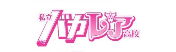 ジャニーズJr.とAKB48の強力タッグによるドラマがスタート