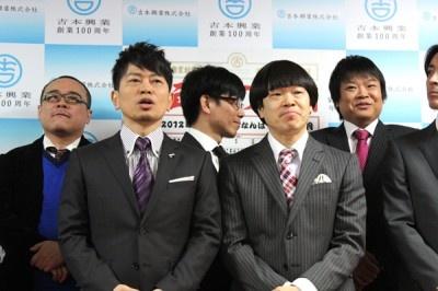雨上がり決死隊・宮迫博之(左)、蛍原徹(右)