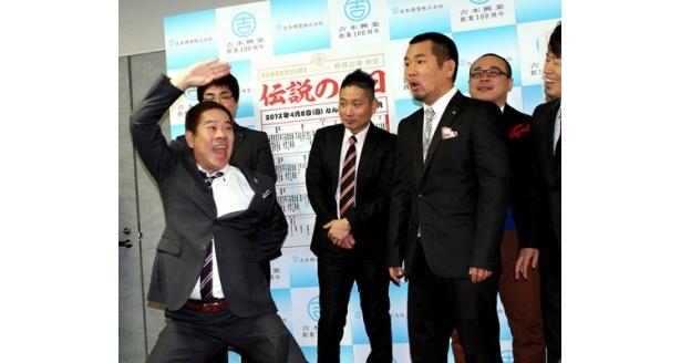 FUJIWARA・藤本敏史(右)、原西孝幸(左)