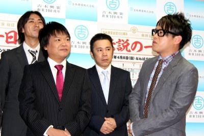 ほっしゃん。(左)、宮川大輔(右)