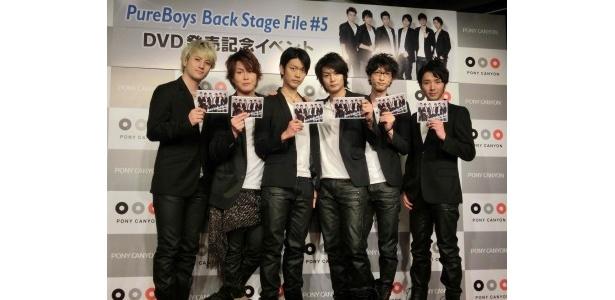 3/21に発売されたばかりの「PureBoys Back Stage File #5」では、メンバーの舞台裏へそれぞれ密着している