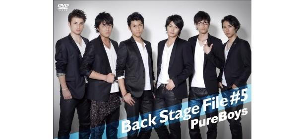 PureBoys Back Stage File #5