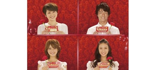 母の日ガーナキャンペーンのCMに出演することになった長澤まさみ、石川遼、佐々木希、武井咲
