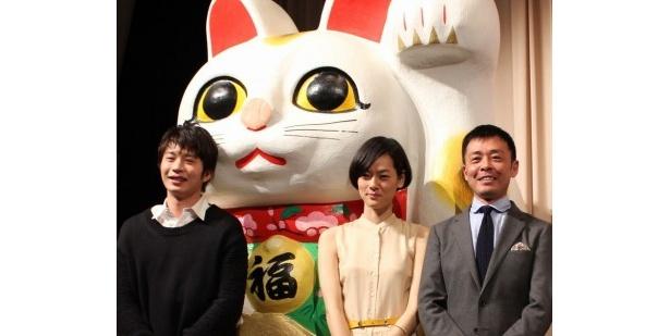 巨大招き猫と共に『レンタネコ』完成披露試写会に登壇した市川実日子(中央)、光石研(右)、田中圭(左)