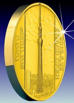 「東京スカイツリー(R)開業[公認]100mm記念メダル」(1050万円)