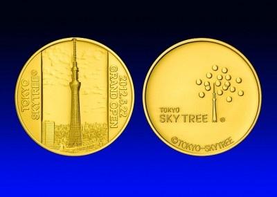 【写真を見る】超限定!東京スカイツリー開業記念メダルや金杯をチェック!
