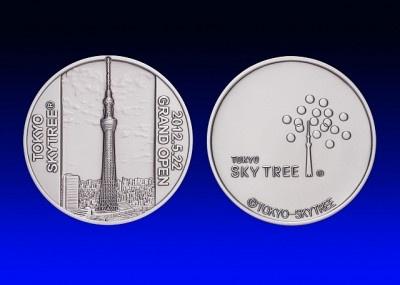 純銀製メダルの表裏