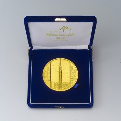 純金製100mmメダルケース入り(1050万円)