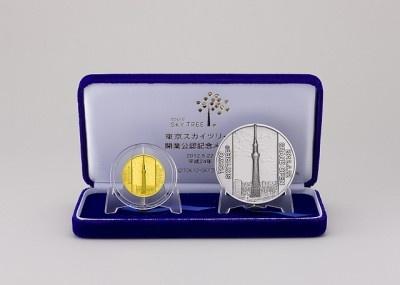 純金製と純金製メダルのセット(18万9000円)