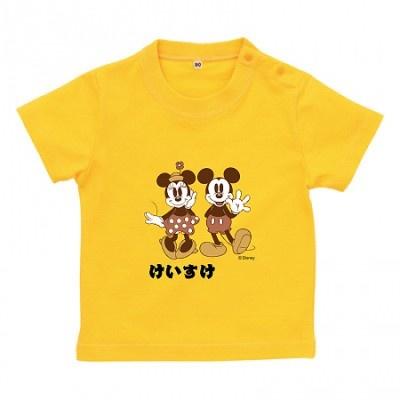 世界で一つだけのオリジナルTシャツが作れる