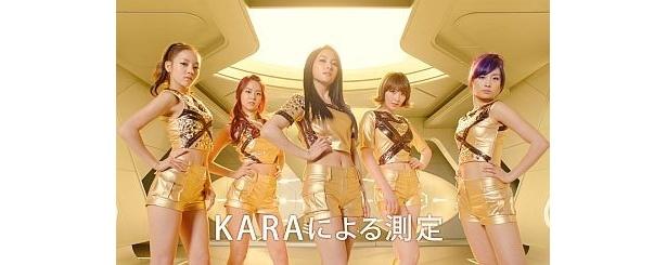 「ソイカラ」は4月11日(水)より発売