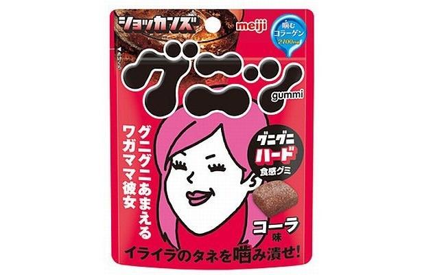4/17に発売される明治の「ショッカンズグニッグミコーラ味」(105円)