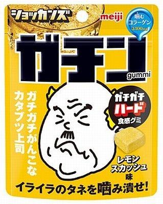 「ショッカンズ ガチングミレモンスカッシュ味」