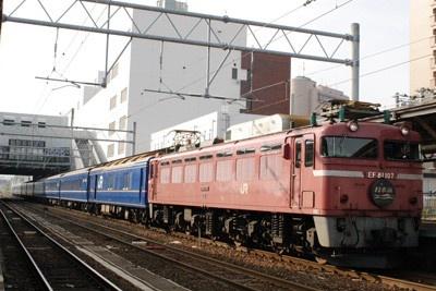 幻のブルートレインが大阪から乗れる!