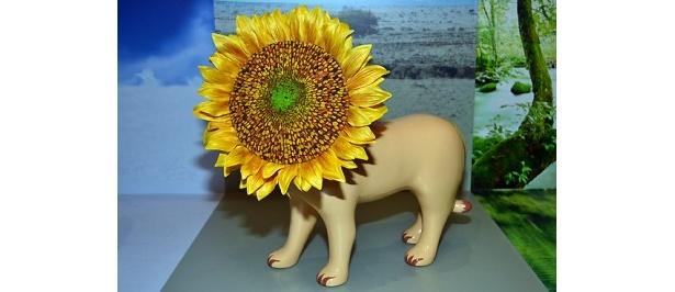 ライオンとひまわりが融合した動物花器