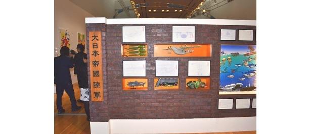 旧日本軍の秘密兵器(!?)も多数展示