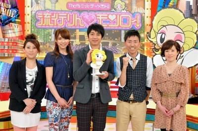 4/23からスタートする新番組「流行りん モンロー」を要チェック!