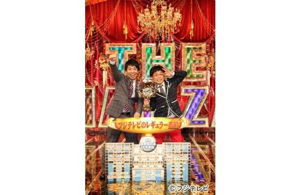 「THE MANZAI 2012」、12月にフジテレビ系で生放送!