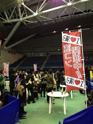 【写真】街コンとスポーツがコラボすると…「濱コン meets横浜ビー・コルセアーズ」の様子をプレーバック