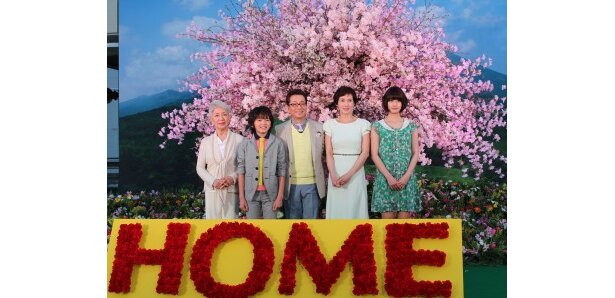 『HOME 愛しの座敷わらし』は4月28日(土)より全国公開