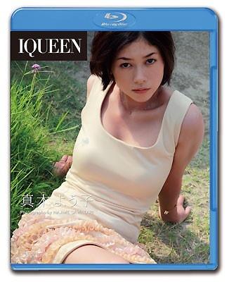 真木よう子さんバージョンの「IQUEEN」