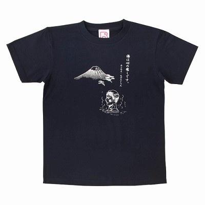 「テルマエ・ロマエ」富士山ルシウス Tシャツ
