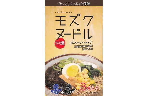 【画像を見る】ヘルシーな沖縄のもずく商品はこちらでチェック!