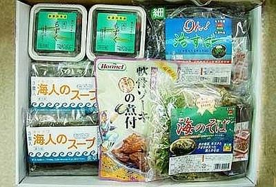 バラエティセット(2780円)