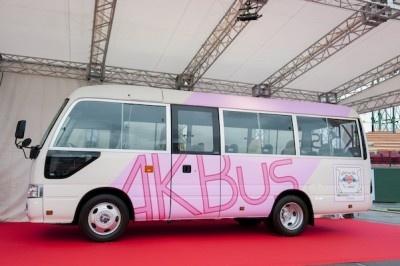 マイクロバス「AKBus」