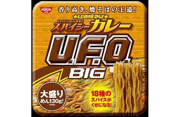 4/16発売の「日清焼そばU.F.O. スパイシーカレービッグ」(198円)