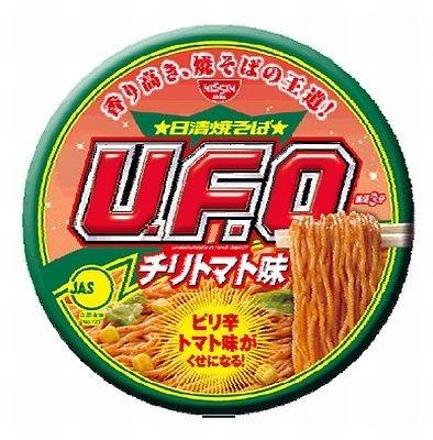 【画像を見る】東日本限定発売の「日清焼そばU.F.O.チリトマト味焼そば」や「カップヌードルキング」シリーズの新作をチェック!