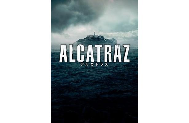 「ALCATRAZ/アルカトラズ」とコラボした「フィッシャーマンズ セット」(670円)も発売中