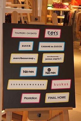 「TSUMORI CHISATO」や「ZUCCa」で人気のブランドA-net