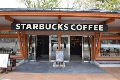 スターバックス コーヒー 上野恩賜公園店は4月18日(水)よりオープン